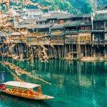Tour du lịch Phượng Hoàng Cổ Trấn từ Tp HCM