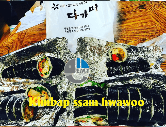 Kimbap ssam hwawoo